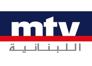 MTV Lebanon