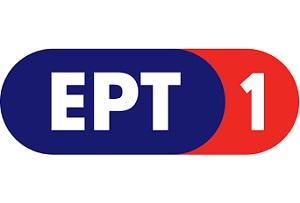 EPT 1
