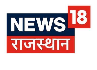 News18 Rajasthan