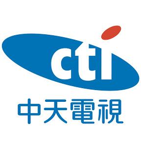 CTITV Taiwan