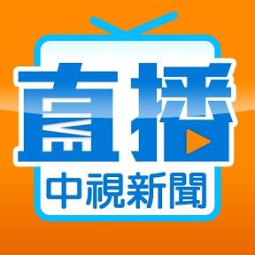 Taiwan CTV News