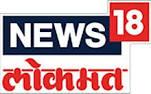 News 18 Lokmat