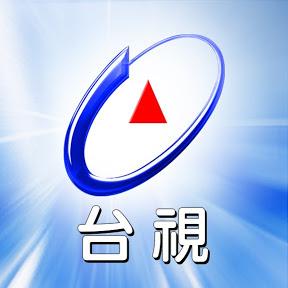 Taiwan TTV News