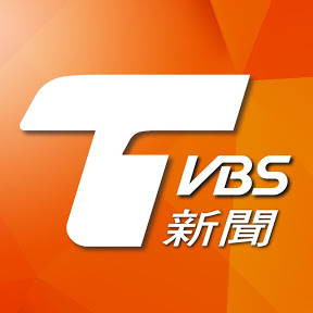 TVBS Taiwan News