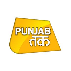 Punjab Tak
